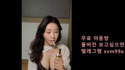 korean 국산야동 가슴큰 bj  무료야동방 텔레 xvm99a